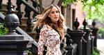 Η Sarah Jessica Parker, η Νέα Υόρκη και τα... κουνέλια [video]