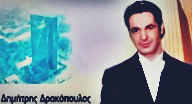 Δημήτρης Δρακόπουλος: Πως είναι σήμερα ο τελευταίος ηθοποιός που υποδύθηκε τον Αλέξη Δράκο;