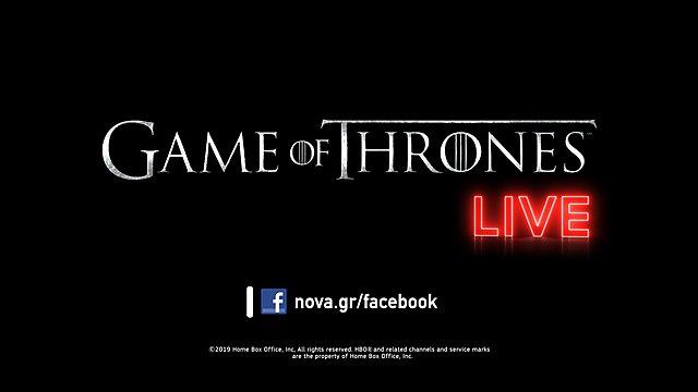 Οκτώ μοναδικά Facebook Live αφιερωμένα στην επική σειρά «Game of Thrones» από τη Nova!