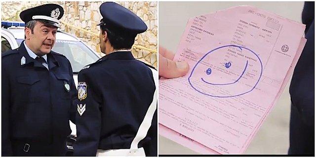 Η ελληνική αστυνομία εύχεται  Καλό Πάσχα  από το Κολοκοτρωνίτσι και γίνεται viral [video]