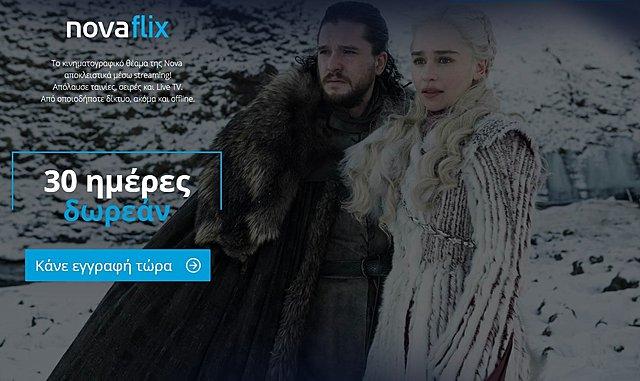 Novaflix: Το κινηματογραφικό θέαμα της Nova αποκλειστικά μέσω streaming!
