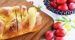 Φέτος φτιάξε τσουρέκι μόνη σου: Ιδού η πιο εύκολη και γρήγορη συνταγή