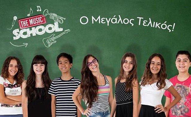 Music School: Τι θα δούμε στο μεγάλο τελικό;
