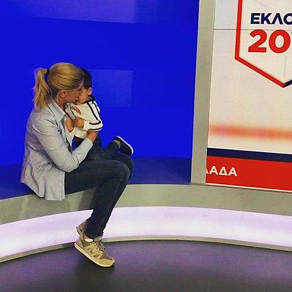Είδες τον γιο της Σίας Κοσιώνη και του Κώστα Μπακογιάννη στο εκλογικό τμήμα;