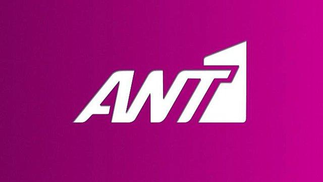 O ANT1 μας εκπλήσσει: Νέα καθημερινή σειρά κάνει πρεμιέρα στο τέλος Ιουνίου!