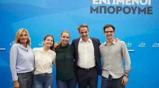 Μαρέβα Μητσοτάκη: Το συγκινητικό μήνυμα αγάπης που έστειλε στον Κυριάκο για τη νίκη