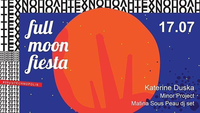 17 λόγοι που η Full Moon Fiesta είναι η απόλυτη καλοκαιρινή γιορτή