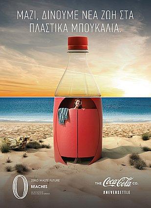 """Zero Waste Beaches"": Η Coca-Cola συνεχίζει το πρόγραμμα ""Zero Waste Future""… και στις παραλίες!"
