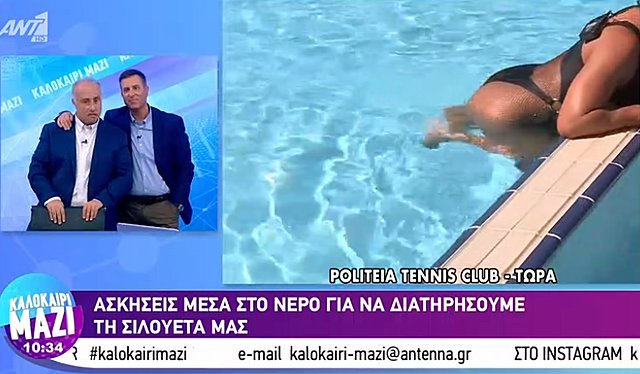 Νίκος Ρογκάκος - Παναγιώτης Στάθης: Με κομμένη την ανάσα οι παρουσιαστές παρακολουθούσαν τη Χριστίνα Πάζιου! [Βίντεο]