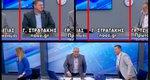 Θα γίνει Viral: Καρέ καρέ η επική πτώση του καλεσμένου στο πρωινό του ΑΝΤ1! [Βίντεο]