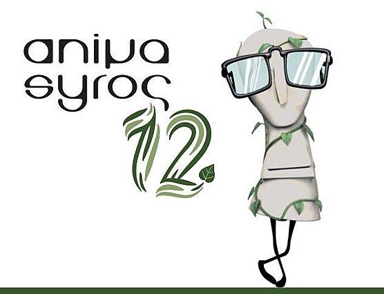 Animasyros 12: Διεθνές Φεστιβάλ Κινουμένων Σχεδίων με επίκεντρο τα παιδιά