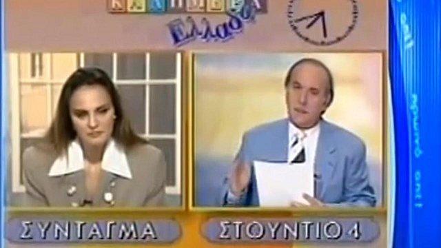 Μαρία Μπαλοδήμου: Έτσι είναι σήμερα η συμπαρουσιάστρια του Παπαδάκη το 1992! [Φωτογραφία]