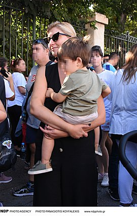 Σία Κοσιώνη: Ο γιος της είχε γενέθλια και εκείνη τον γιόρτασε... έτσι [Photo]