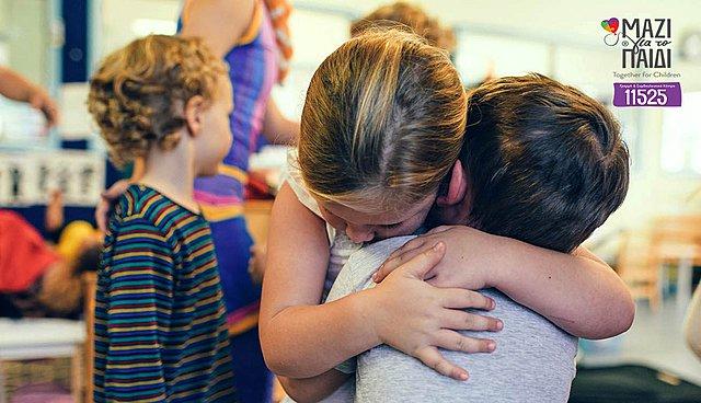 Πώς θα λειτουργήσουμε με ενσυναίσθηση απέναντι στο παιδί και η γραμμή 115 25 του Μαζί για το Παιδί
