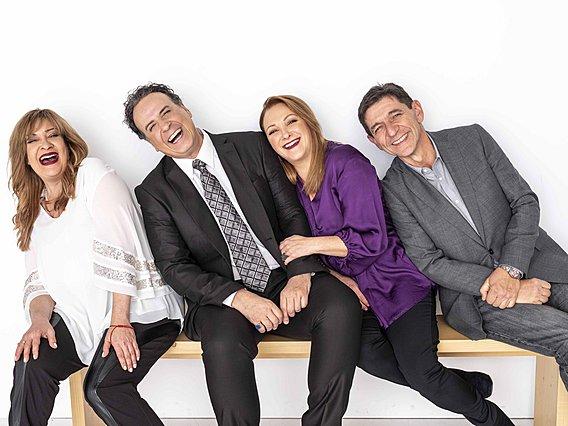 «Το καφέ της Χαράς»: Η ανακοίνωση του ΑΝΤ1 για την έναρξη των γυρισμάτων- Ολόκληρο το νέο σενάριο και οι πρωταγωνιστές!