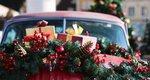 Χριστούγεννα 2019: Αν φύγεις για τις γιορτές, βάλε ένα κέρμα στην κατάψυξη