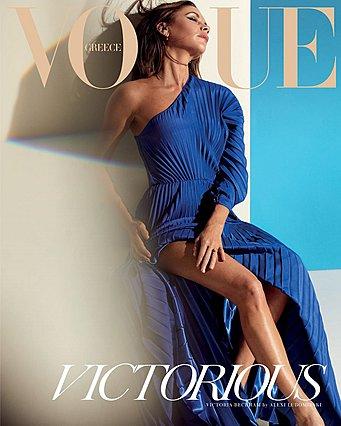 Η Μαρέβα Μητσοτάκη  έντυσε  τη Victoria Bechkam για το εξώφυλλο της Vogue