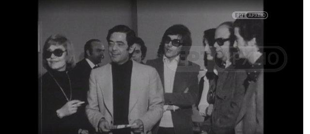 Σαν Σήμερα πριν από 46 χρόνια η πρώτη ελληνική συμμετοχή στη Eurovision - Βίντεο ντοκουμέντο από το αεροδρόμιο