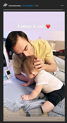 Η Φωτεινή Αθερίδου φωτογραφίζει τον σύντροφό της με τον γιο τους και συγκινεί