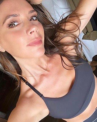 Victoria Beckham:  Τα στενά ρούχα ήταν σημάδια ανασφάλειας