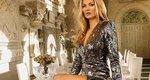 Kate Moss: Γίνεται bohemian glam θεά στην καμπάνια του Jimmy Choo