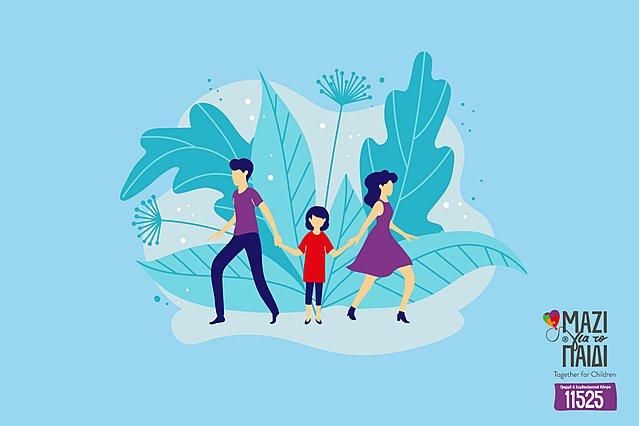 Κορονοϊός και διαζύγιο: 100% αύξηση στις κλήσεις για βοήθεια την περίοδο της καραντίνας
