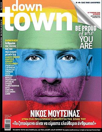Νίκος Μουτσινάς:  Δεν θεωρώ ότι αυτό που είμαι είναι κάτι διαφορετικό