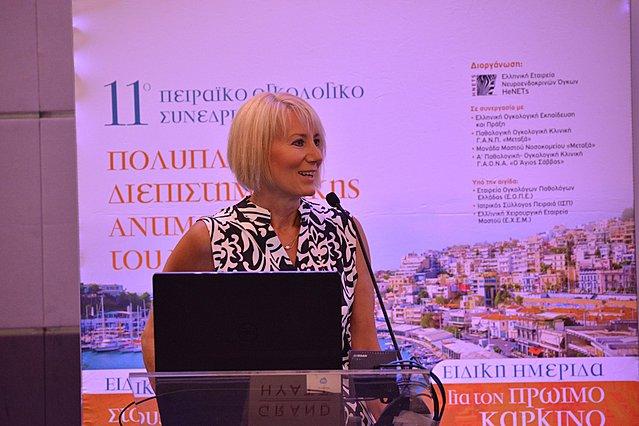 <p>Η φωτογραφία είναι από συμμετοχή της Νατάσας Παζαΐτη στο 11ο Πειραϊκό Ογκολογικό Συνέδριο με θέμα Πολύπλευρη Διεπιστημονική Αντιμετώπιση του Καρκίνου τον περασμένο Ιούλιο</p>