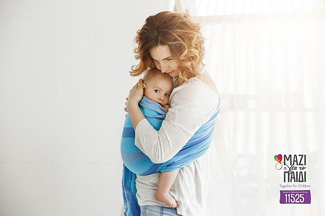 «Ψυχοσυναισθηματική ανάπτυξη βρέφους και νηπίου» - Δωρεάν Διαδικτυακό Σεμινάριο από το Συμβουλευτικό Κέντρο της Ένωσης «Μαζί για το Παιδί»