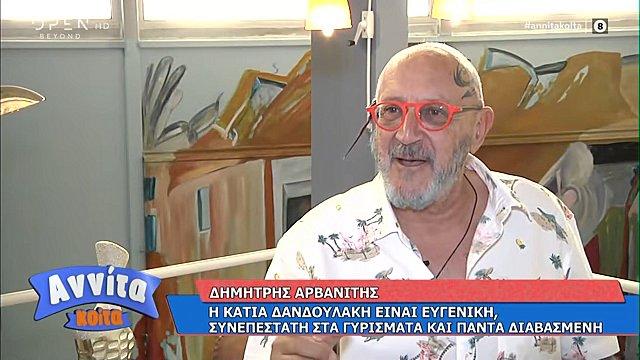 Δημήτρης Αρβανίτης: «Έστειλα ηθοποιό σπίτι για μπάνιο επειδή «μύριζε τσικνίλα»! [Βίντεο]