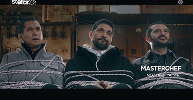 Έρχεται το Master Chef 5: Το νέο trailer και το απίστευτο τρολάρισμα του Κουτσόπουλου για το ΠΑΣΟΚ [video]