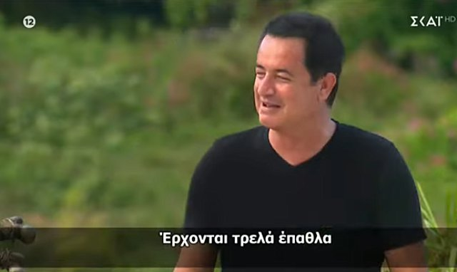Survivor Spoiler 18/1/2021: Οι δυο νέες ομάδες μετά το... ανακάτεμα και τα ελληνικά του Ατζούν [video]