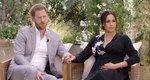 Harry και Meghan: Τα πρώτα teasers για τη συνέντευξη στην Oprah είναι αποκαλυπτικά - Κανένα θέμα δεν είναι off limits