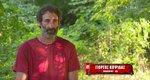 Survivor: Υποψήφιος και ο Γιώργος Κοψιδάς - Ιδού γιατί ζήτησε ο ίδιος να προταθεί και τι είπε για τον Τριαντάφυλλο