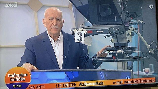 Νεκρή συνεργάτιδα του «Καλημέρα Ελλάδα» - Συντετριμμένος ο Γιώργος Παπαδάκης [video]