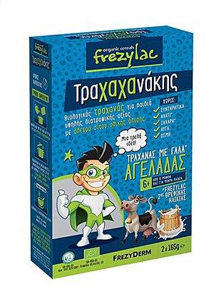 Τραχανάκης: Η νέα αγαπημένη διατροφική συνήθεια των παιδιών