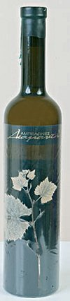 Βιολογικό κρασί από την GREEN FΑRΜ