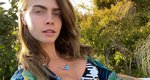 Cara Delevingne: Πουλάει βίντεο με το πιο κρυφό σημείο του σώματός της για φιλανθρωπικούς σκοπούς