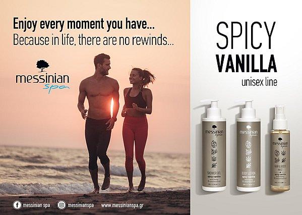 "Super Διαγωνισμός: Κερδίστε τη νέα εντυπωσιακή unisex σειρά των Messinian Spa ""Spicy Vanilla"""
