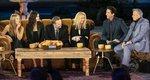 Friends Reunion: Τα Φιλαράκια συναντήθηκαν αλλά για τελευταία φορά - Τα 10 πιο σημαντικά σημεία της ιστορικής, τηλεοπτικής στιγμής [video]