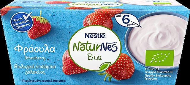 Με την ανανεωμένη σειρά βιολογικής βρεφικής διατροφής NaturNes Bio, η καλοκαιρινή βόλτα γίνεται ακόμη πιο απολαυστική!