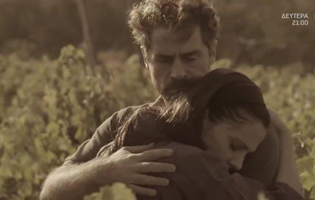 «Σασμός»: Ο έρωτας του Μαθιού και της Βασιλικής έχει παρελθόν και το μαθαίνουμε σιγά σιγά [video]